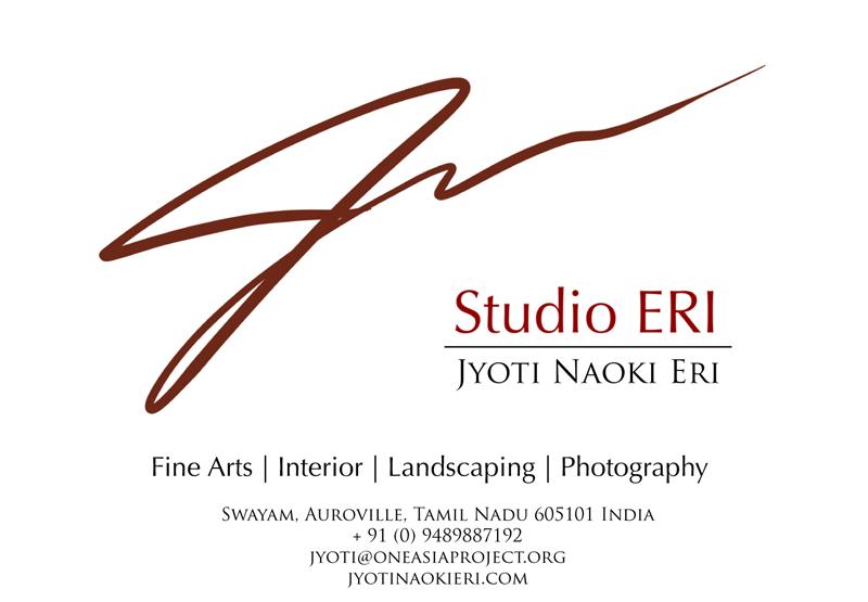 Studio ERI