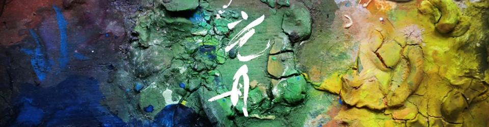 Jyoti Naoki Eri – 江里尚樹